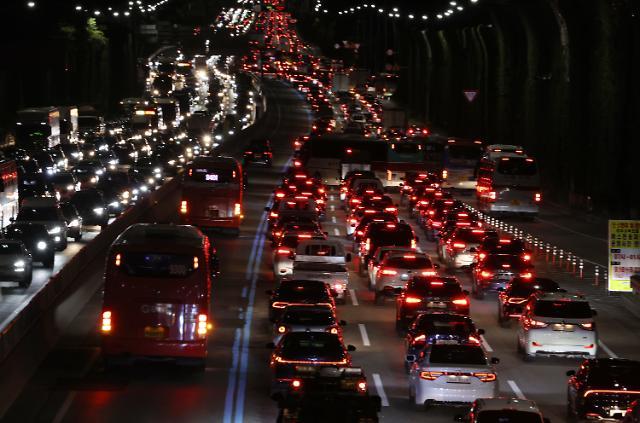 추석 안전 운전·전기차 관리법 제안