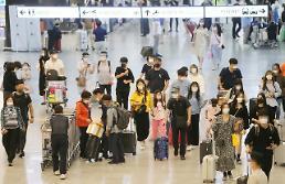 済州島のコロナ防疫に赤信号・・・「秋夕連休に20万人が訪問予定」