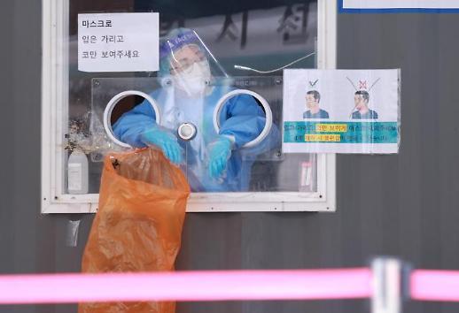 韩国新增1910例新冠确诊病例 累计285931例