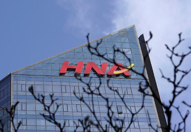 중국 HNA그룹, 다이어트 선언...4개 사업으로 나눈다