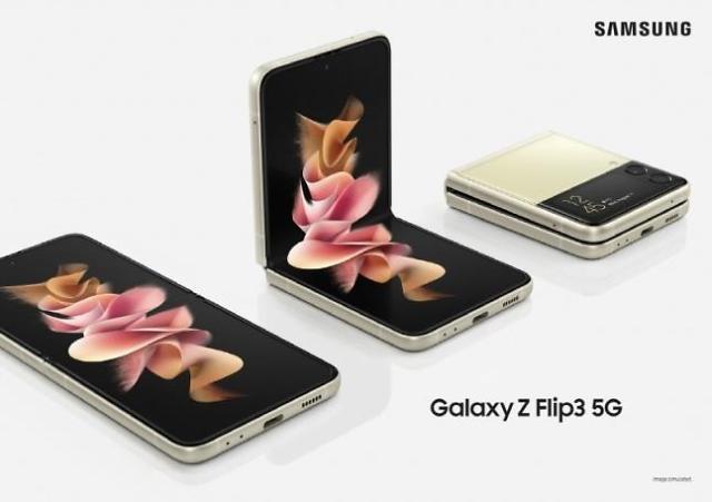 人气居高不下 三星Galaxy Z Flip 3有望成今年最佳智能手机