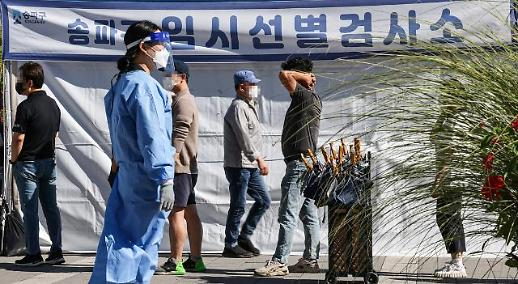 韩国新增1605例新冠确诊病例 创周日确诊之最