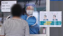 [コロナ19] 新規感染者1605人発生・・・地域感染1577人・海外流入28人