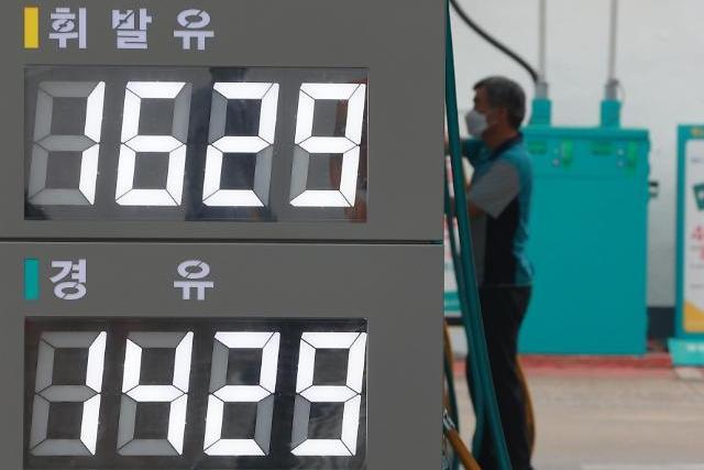 휘발유 가격 5주 연속 내림세...추석연휴는 소폭 상승