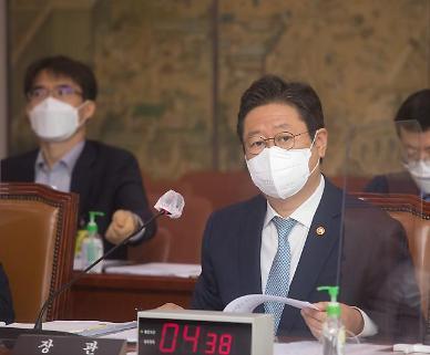 韓, 세계지식재산기구 글로벌 혁신지수 5위 달성