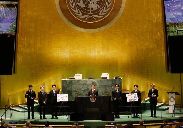 [포토] UN 무대 선 방탄소년단