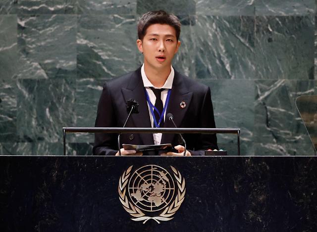 [포토] 연설하는 방탄소년단 RM