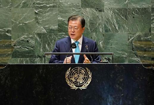 文在寅:韩国愿做包容性合作的坚定伙伴