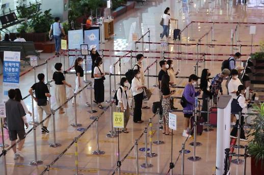 今年上半年赴韩旅客数锐减至疫情前20分之1