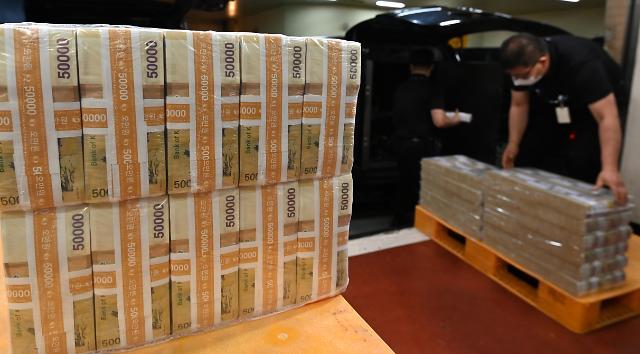 PB고객, 4대 은행에 150조 맡겼다…슈퍼리치 예치금 20조
