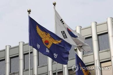 경찰, 청소년성보호법 준비 상황 23일 최종 점검