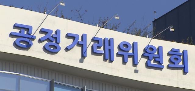 삼성, 올해 8월까지 공정위와 50회 만났다...접촉 횟수 1위