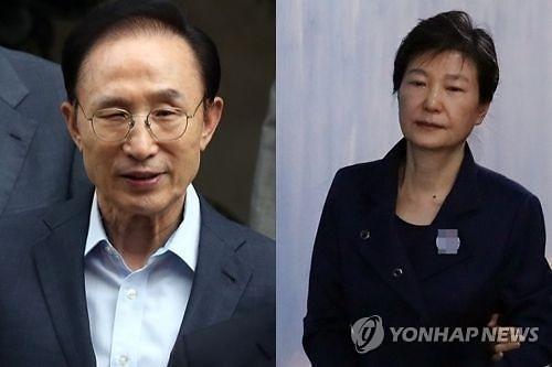 옥중추석 이명박·박근혜, 복숭아·망고주스 특식...TV시청도 자유