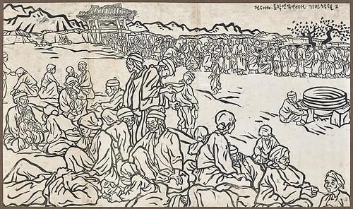 韩中民俗版画展将在韩开幕
