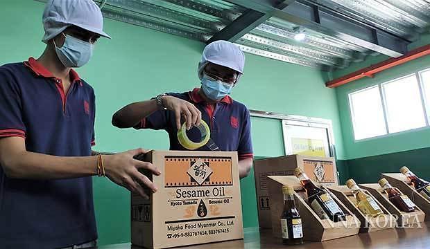 [NNA] 일본기술로 미얀마 국산 참기름 제조
