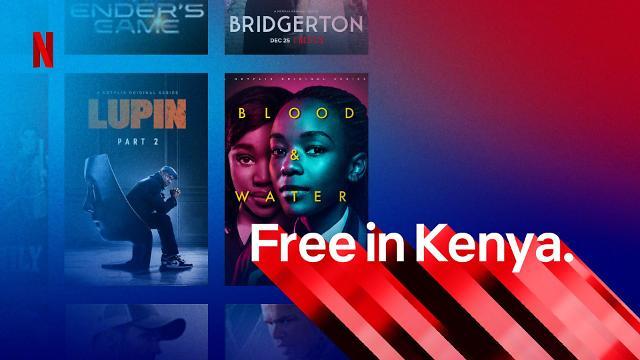 """""""가입만 하면 공짜"""" 넷플릭스, 케냐서 무료 요금제 출시"""