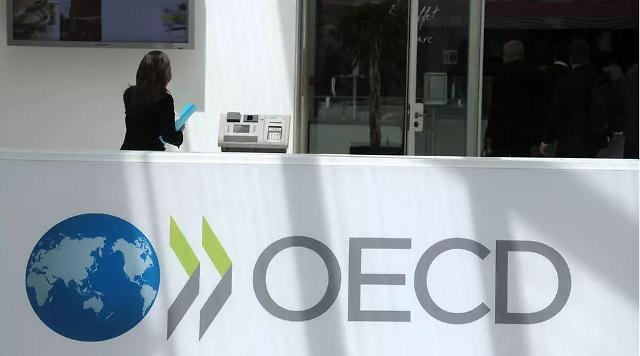 """OECD """"올해 한국 경제성장률 4.0%""""...코로나 확산에도 상향 조정"""