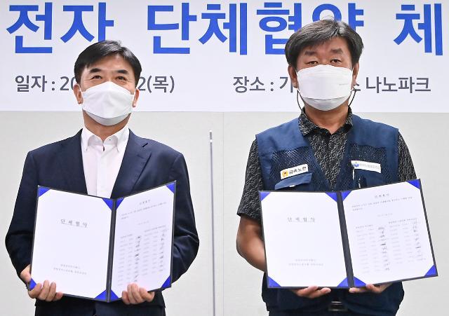 삼성전자 노사, 내달 5일 첫 임금교섭 돌입…협상안 주목