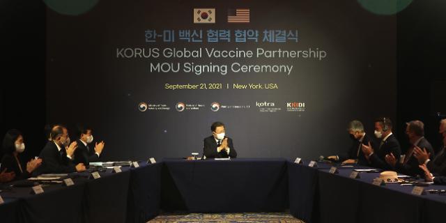 韩政府:韩美疫苗合作迈出典范性的一步