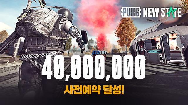 박스권 갇힌 크래프톤, 배틀그라운드: 뉴스테이트로 50만원 돌파할까