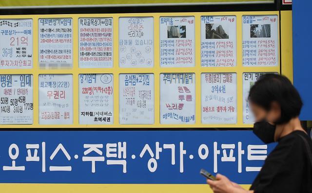 韩今年家庭贷款增幅越线几成定局