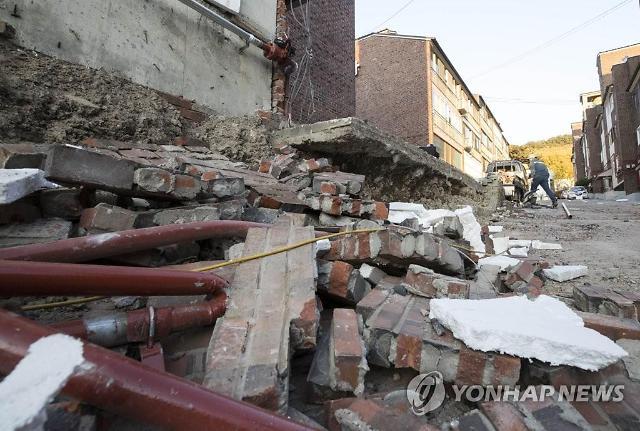 지진 발생한 경북 포항·경주지역 민간건축물, 내진보강 비용 지원