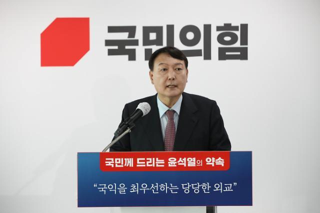 """윤석열 """"군 복무 경력 인정 법제화…부동산 청약 5점 가점 부여"""""""