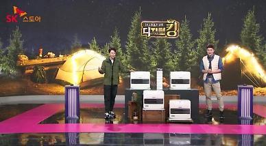 SK스토아, 신일 팬히터' 단독 론칭…캠핑난로 대란 올해도 쭉