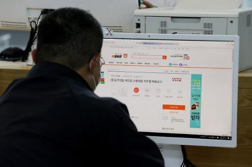 """""""只想休息"""" 韩国30岁就业人口连续18个月减少"""