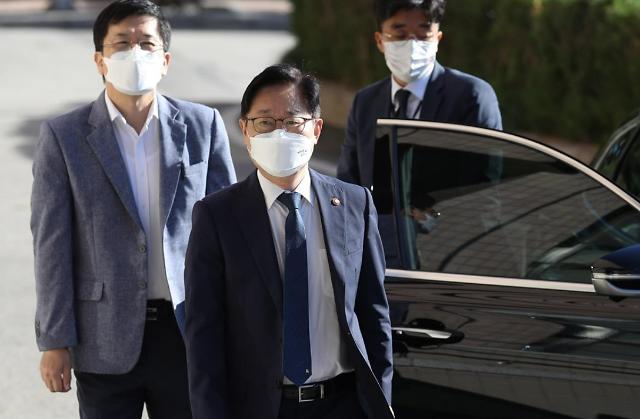 """박범계 """"대장동 개발 특혜 의혹, 신속 규명해야"""""""