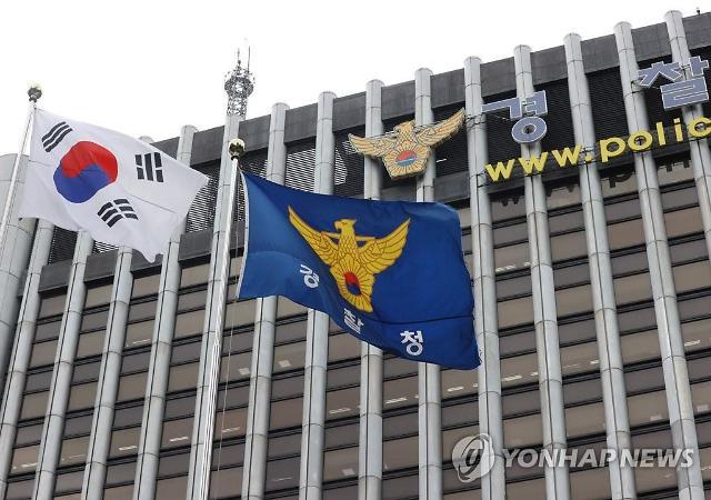 """법조계, 법무부 추진 형사공공변호인제 직격...""""포퓰리즘 정책"""""""
