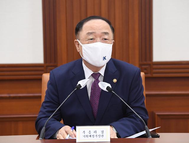 """홍남기 """"내년 빅3 지원예산 6.3조로 증액...경쟁력 조기 확보"""""""