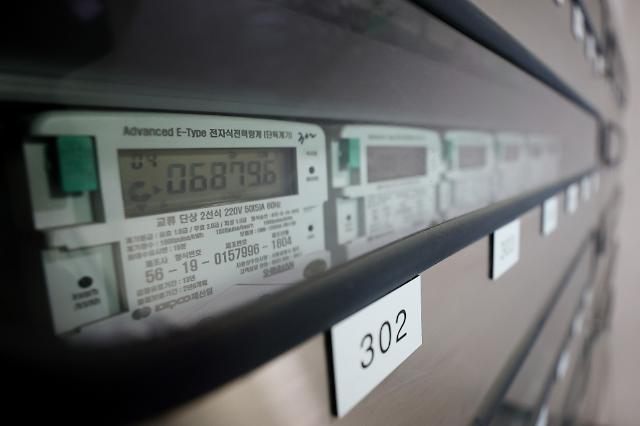 4분기 전기요금 kWh당 3.0원 인상…4인 가구 월 최대 1050원↑