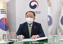 洪楠基副首相「来年『ビッグ3』支援予算を3兆ウォンに増額・・・競争力の早期確保」