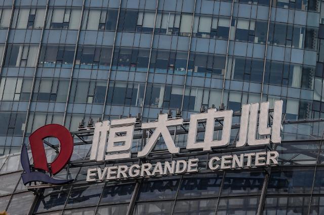 """헝다 리스크에도 일부 외국인은 """"중국 장기투자 긍정적"""""""