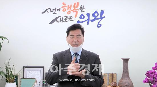 """김상돈 시장, """"가가호호 치매쉼터로 어르신 인지능력 증진 기대"""""""