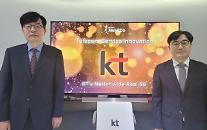 KT、7年連続「5Gワールドアワード」受賞…5G単独モード商用化の成果
