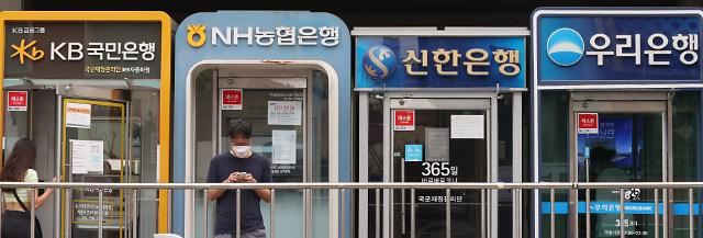 지난해 서울서 ATM 896개 사라졌다…부산은 417개