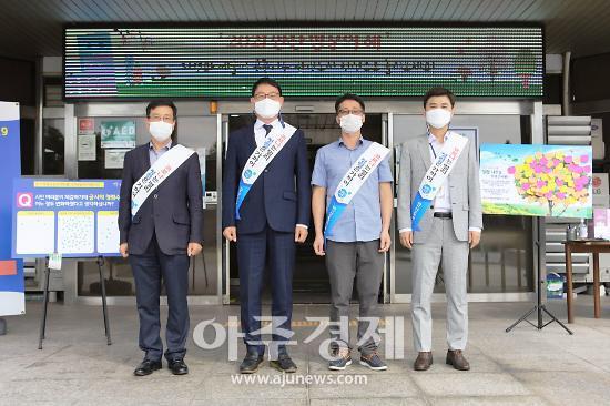 안산도시공사, 노·사 공동 청렴캠페인 펼쳐