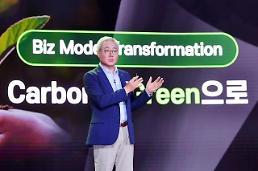 SKイノベーション、米国で人材迎え入れに乗り出し…キム・ジュン総括社長など役員総出動