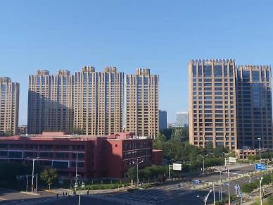 헝다發 대출난...중국 부동산시장 곡소리