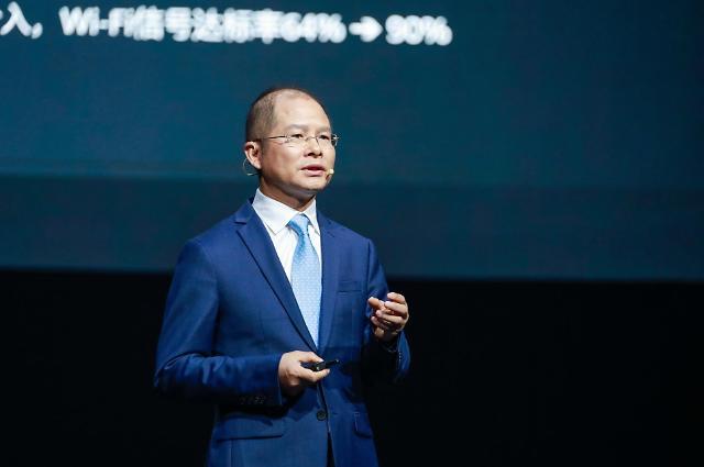 """에릭 쉬 순환회장 """"화웨이 클라우드, 230만명 개발자·6천개 기술 파트너사 확보"""""""