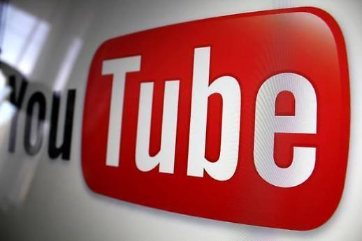 YouTube đã đóng góp 1,6 nghìn tỷ won vào GDP của Hàn Quốc năm 2020