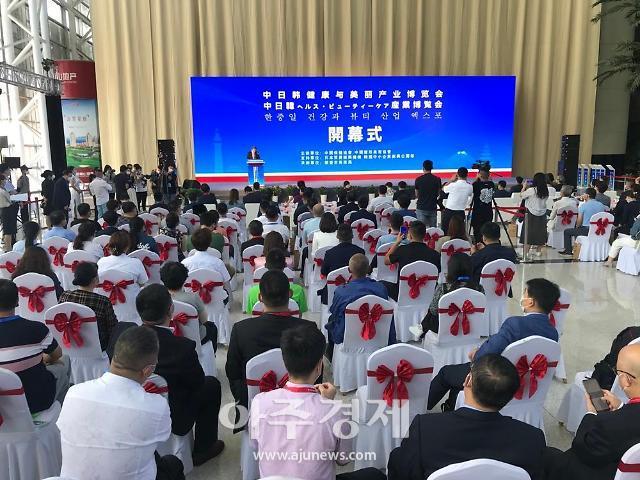 중국 옌타이서 '2021 한중일 건강뷰티산업 박람회' 열려 [중국 옌타이를 알다(550)]