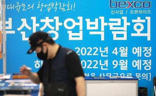 Ngọn lửa khởi nghiệp ở giới trẻ Hàn Quốc vẫn còn vô cùng nóng…Số lượng giám đốc tuổi 30 tăng đều đặn