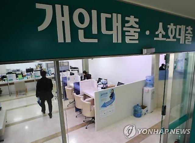 """""""채무불이행자 4명 중 1명은 500만원 이하 소액 대출자"""""""