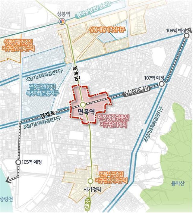 서울시 면목동 지구단위계획 변경으로 자율적 개발 유도