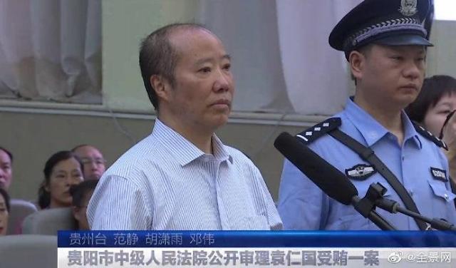 [Who?] 부패 혐의로 무기징역…마오타이 전 회장의 몰락