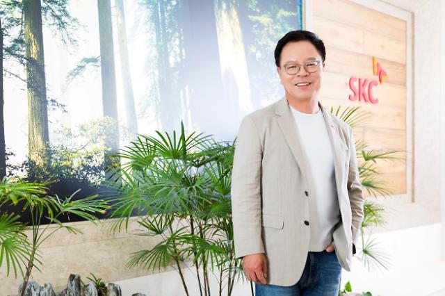 """SKC, 기업가치 30조원 성장 목표···""""글로벌 1위 모빌리티 소재 기업 되겠다"""""""
