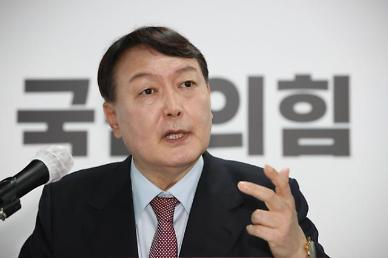 """윤석열 측, '청약통장' 논란에 """"부모님 모시고 살아서…"""""""